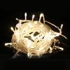 耀庆 LED小串灯 5米50灯 暖白 插电款