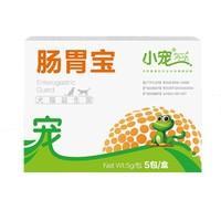 小宠肠胃宝猫狗益生菌5g*5包/盒