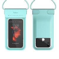 tuban HW0300978 手机防水袋