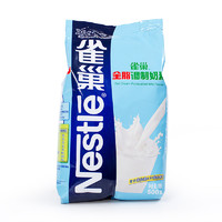 Nestle 雀巢 全脂奶粉成人 500g