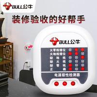 BULL 公牛 多功能验电器插座