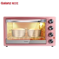 Galanz 格兰仕 X1R 电烤箱 42L
