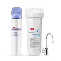 3M DWS3587M-CN家用净水器0废水直饮矿物质2.4升大流量净水机智能版