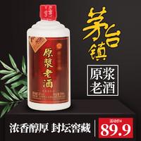 贵州原浆老酒52度白酒浓香型500ml高度国产粮食酒喜酒婚宴用酒