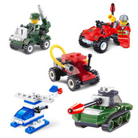 儿童宝宝启蒙益智拼装积木车模玩具 随机一款