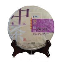 中茶 中粮集团普洱茶熟茶2016年 精品7571 七子茶饼 357g