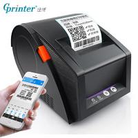 佳博 GP3120TU 热敏条码打印机