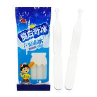 喜之郎 夏日奇冰 脆脆冰酸奶味 85ml*5支/袋 特惠装 棒棒冰 果味 可吸 *21件