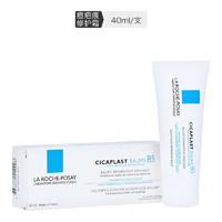 LaRoche-Posay 理肤泉 修复痘疤舒缓B5面部修护霜 40 ml *2件