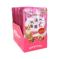 日本多格漫猫罐头猫用浓汤鱼香包60g*12包猫咪零食猫湿粮拌猫粮