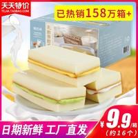 百乐芬 三明治面包 500g