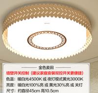 欧普照明 LED卧室吸顶灯具 现代时尚浪漫温馨房间水晶灯饰WS