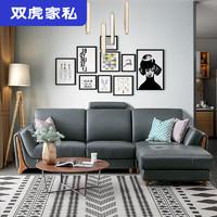 双虎家私 美式真皮沙发组合客厅现代整装小户型头层牛皮沙发619
