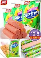 双汇润口香甜王270g*3袋 甜玉米味香肠火腿肠 方便零食品泡面搭档