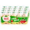 优润乳酸菌饮品100ml*20瓶草莓味益生菌儿童成人优酸乳含牛奶饮料