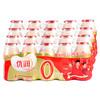 优润乳酸菌饮品100ml*20瓶原味益生菌优酸乳成人儿童学生牛奶饮料