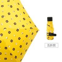 YUBAO 雨宝 超轻五折小熊伞