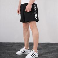 adidas 阿迪达斯 DQ3109 男士针织运动裤