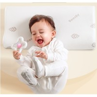 Sweeby 史威比 婴儿枕头定型记忆棉护型枕