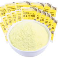 龙王豆浆粉商用速溶冲饮原味家用黑豆黄豆打豆浆早餐30g*16小包装
