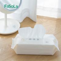 FaSoLa  一次性洁面巾 80片