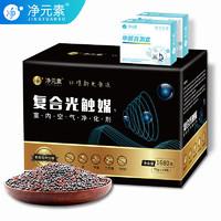 净元素 除甲醛清除剂 活性炭光触媒 1680g *3件