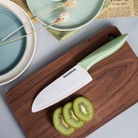 美帝亚陶瓷刀 菜刀 厨房刀具健康锋利免磨切片刀削皮刀厨师切肉刀