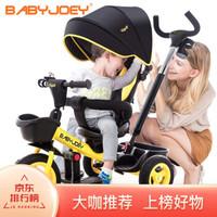 Babyjoey 佰贝艾  儿童三轮车脚踏车推车 总裁