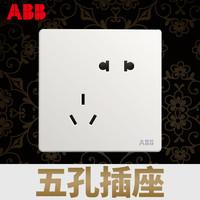 瑞士ABB 开关插座面板 轩致无框雅典白系列错位五孔插座 *10件