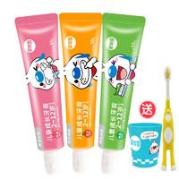水果味儿童牙膏3支 牙刷 杯子