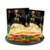 善食源 手爪饼原味手撕饼 2.7kg