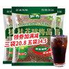 锄禾桂花酸梅晶380g酸梅汤粉原料包老北京乌梅果汁粉饮料梅粉速溶