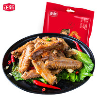 正新办公休闲零食特产肉类卤味小吃香辣味鸭翅熟食独立包装
