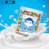 不二家香醇牛奶糖(6种规格任?。?00g *2件