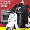 电动车挡风被冬季加绒加厚护腿护膝电瓶摩托车防晒冬天防水防风罩