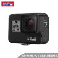 GoPro HERO 7 Black 运动摄像机防水防抖黑色 语音控制 有效像素1200万 TF卡