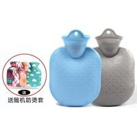 俏东方 PVC热水袋 500ml 送防烫套