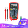 德力西电气(DELIXI ELECTRIC)数字万用表防烧式背光数显式高精度测温仪多用表电流表万能表