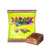 KDV 俄罗斯进口紫皮糖奶味巧克力夹心糖花生扁桃仁婚庆喜糖零食 紫皮糖奶味500g*1袋 *2件