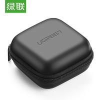 UGREEN 绿联 耳机收纳盒数码u盘包