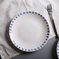 创意手绘陶瓷盘子家用菜盘 -8英寸浅盘