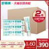 好易康2号生物溶菌酶牙膏口气清新整箱批发24支120g量贩装