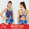 洲克(ZOKE) 泳衣女女士泳衣 114501142兰色/彩兰_2 L ( 体重100-120斤)