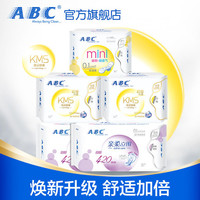 ABC卫生巾组合装棉柔亲肤防侧漏420mm加长日用夜用5包