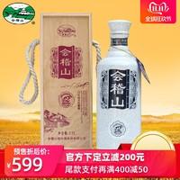会稽山黄酒礼盒装十二年陈酿绍兴黄酒2.5L