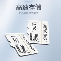 128g内存卡高速行车记录仪存储卡专用监控相机手机内存机卡通用tf卡micro sd卡