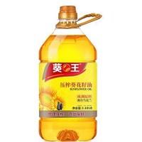 葵王 压榨葵花籽油7.36L(3.68L*2瓶) 欧洲进口原料 物理压榨  大桶组合箱装食用植物油 *4件+凑单品