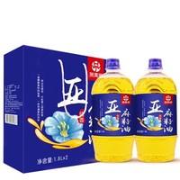 贺万家一级纯香亚麻籽油1.8L*2礼盒中秋福利补充a亚麻酸 *3件