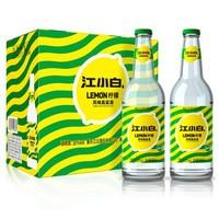 江小白10度雪碧柠檬风味气泡酒300ml*6瓶箱装情人的眼泪酒 *2件