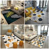 小户型客厅地毯ins茶几毯现代简约美式风格家用卧室床边网红地垫